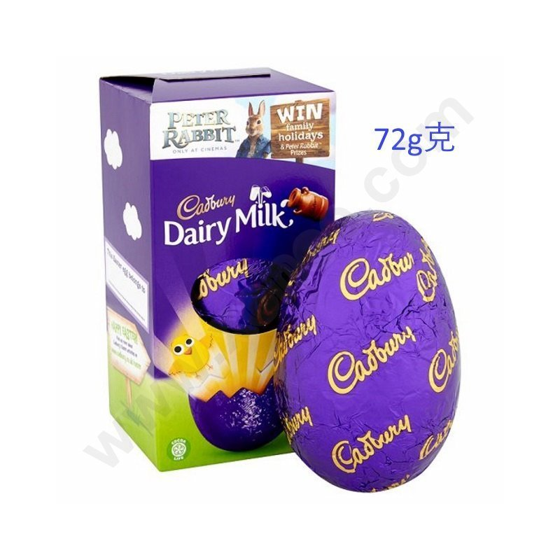 EASTER - CADBURY DAIRY MILK SMALL EGG 72G