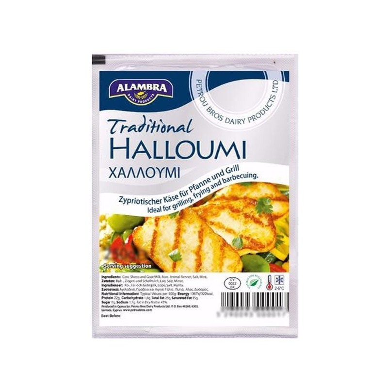 ALHAMBRA HALLOUMI 200g BUY ONE GET ONE FREE best by 31/10/2020