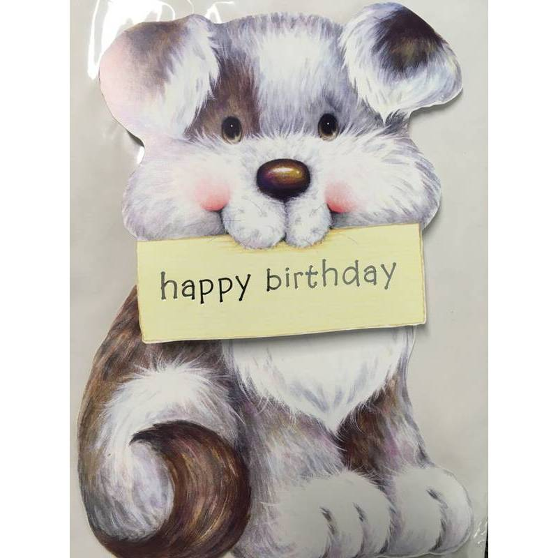 GREETING CARD - HAPPY BIRTHDAY DOG
