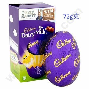 CADBURY DAIRY MILK EGG SMALL 72G