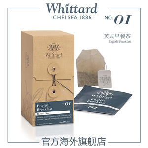 WHITTARD EARL GREY Tè 25PZ