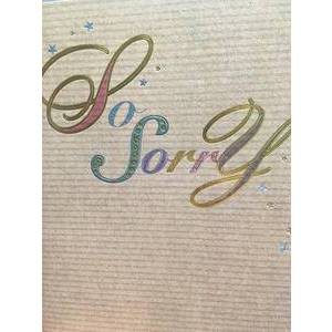 GREETING CARD - SO SORRY