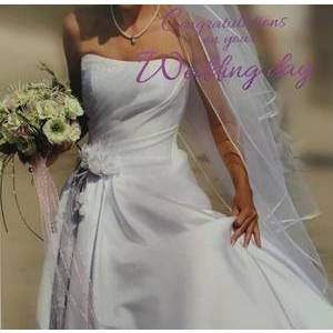 GREETING CARD - CONGRATULATIONS ON YOUR WEDDING DAY